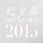 artkyoto2015_icon